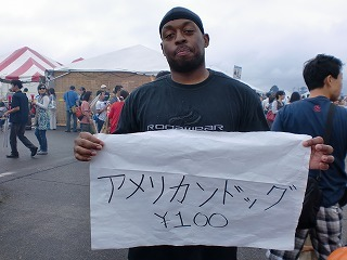 2011.8.21 横田基地友好祭 052.jpg