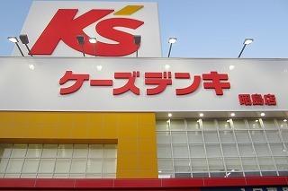 2012.1.11ブラリ武蔵村山 115.jpg