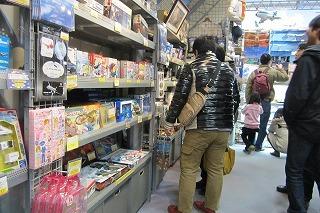 2012.12.15 所沢航空発祥記念館 115.jpg