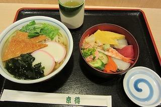 2012.12.15 所沢航空発祥記念館 132.jpg