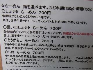 2013.2.7 ブラリあきる野 038.jpg