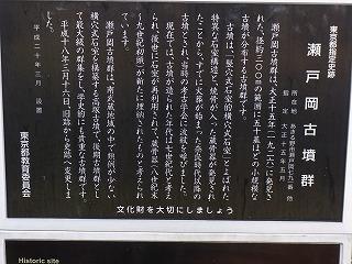 2013.2.7 ブラリあきる野 055.jpg