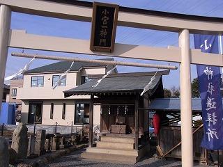 2013.2.7 ブラリあきる野 084.jpg