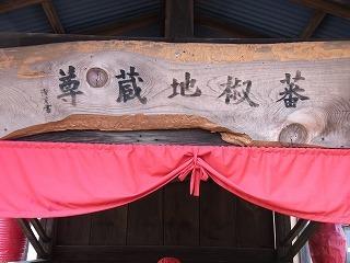 2013.2.7 ブラリあきる野 090.jpg