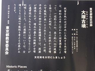 2013.2.7 ブラリあきる野 093.jpg