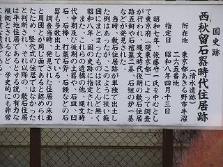 2013.2.7 ブラリあきる野 103.jpg