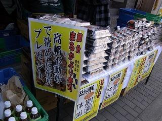 21013.2.3 高幡不動尊 節分会 104.jpg