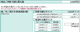 キャプチャ.PNG etc2.jpg