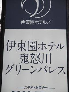 IMG_4536.jpg