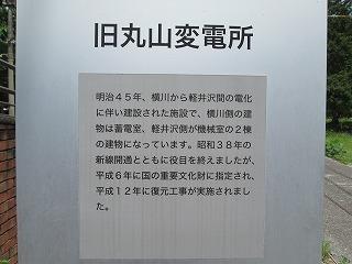 IMG_6279.jpg