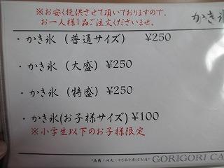 IMG_6382.jpg